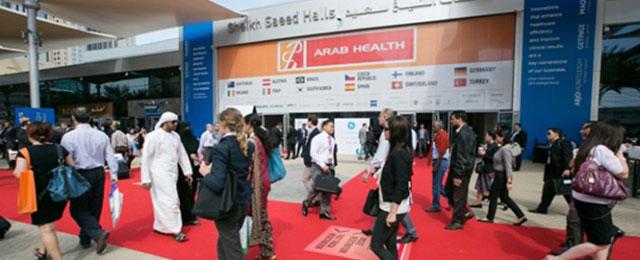 arab-health-2017-events-dubai